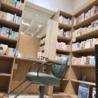 【東京】銭湯や美容室も! 冬ごもりできる、ちょっと変わった私設図書館4選