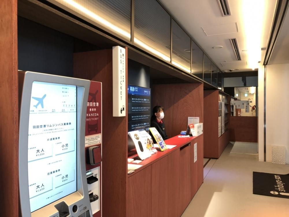 渋谷観光ならシブヤサン! 頼れるスタッフがいるとウワサの「shibuya-san」に行ってみた。 その2