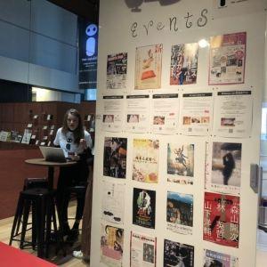 渋谷観光ならシブヤサン! 頼れるスタッフがいるとウワサの「shibuya-san」に行ってみた。