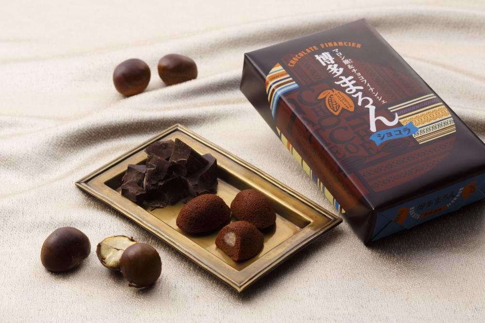 マロン餡入り、チョコフィナンシェ「博多まろんショコラ」