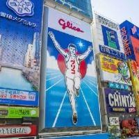 元気をもらう大阪の旅へ。旅行プランに入れたい4つのこと