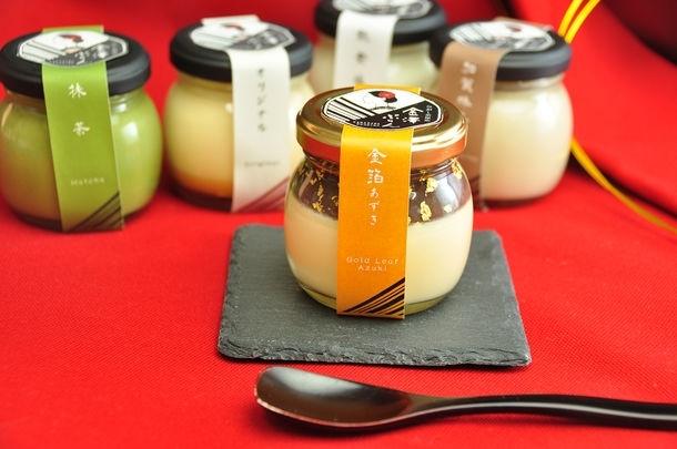 金沢ならではの伝統食材「ひがし茶屋街 金澤ぷりん本舗」