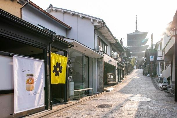 京都らしさが味わえる「京 八坂プリン」