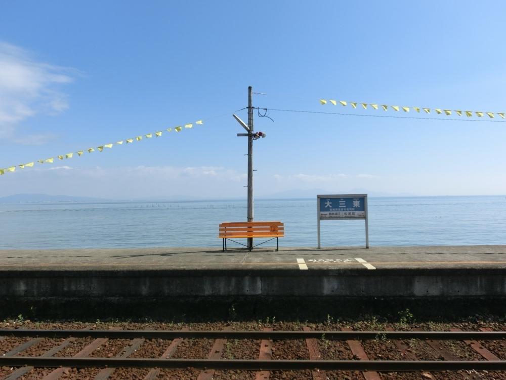 見所その①島原鉄道 大三東駅