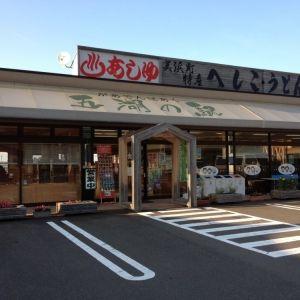 福井のソウルフード「へしこ」&郷土料理を求めて人気のドライブインへ