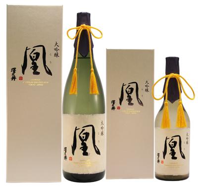 小澤酒造のおすすめ「澤乃井」