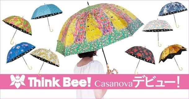 バッグブランド『シンクビー!』から晴雨兼用傘がデビュー!