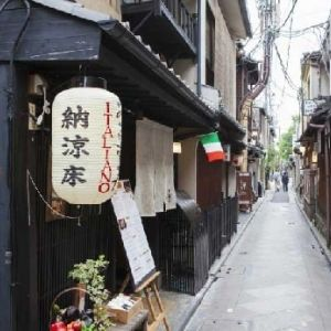 京都で大人の修学旅行を!おすすめのスポット4選