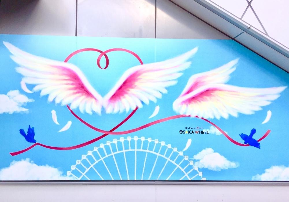 「恋人の聖地サテライト」認定記念企画①天使の羽フォトスポット