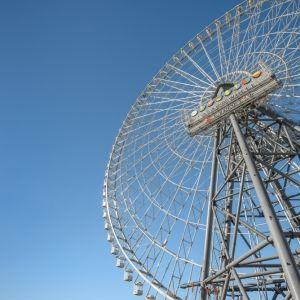 高さ日本一の大観覧車で「恋人の聖地」認定記念サービスをスタート!