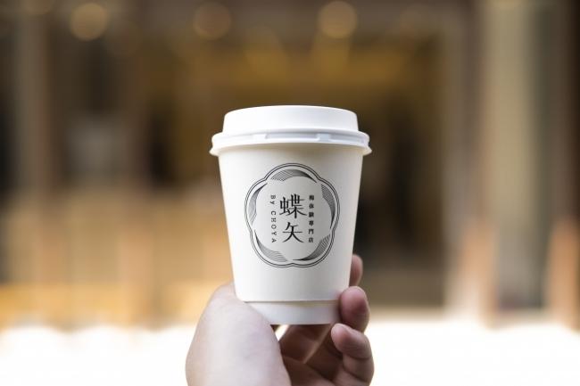 世界初の梅体験専門店!チョーヤ梅酒が手掛ける店舗が京都にオープンその3