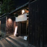 築100年の天王寺最後の古民家をリノベーション。「日本酒酒場」がオープン