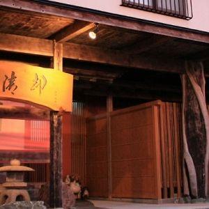 房総の海鮮懐石料理を堪能できる!千葉県「割烹旅館 清都」