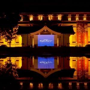 「博物館で野外シネマ」で『この世界の片隅に』が上映【9/20・21】