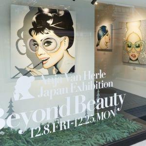 アンヤ・ヴァン・ヘールの日本初個展『Beyond Beauty』が六本木で開催中