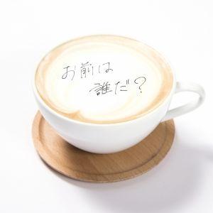 あの名シーンの再現も!「君の名は。カフェ」池袋&名古屋パルコに限定オープン