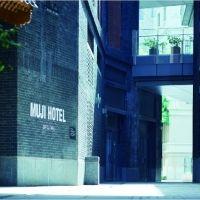 「MUJI HOTEL BEIJING」いよいよ開業!レンタル自転車とブックラウンジを備えたホテルに