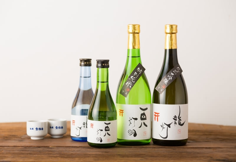 酒と器 久保田