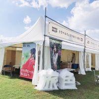 <イベントレポート>菜々緒&永尾まりやの特大表紙も! 「PEACE DAY19」に旅色がブース出展
