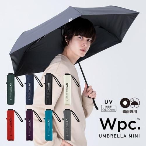 ユニセックスなデザインの日傘シリーズ