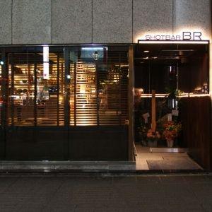 本格カクテルで乾杯!北海道すすきので見つけた穴場バー「SHOT BAR BR」その0