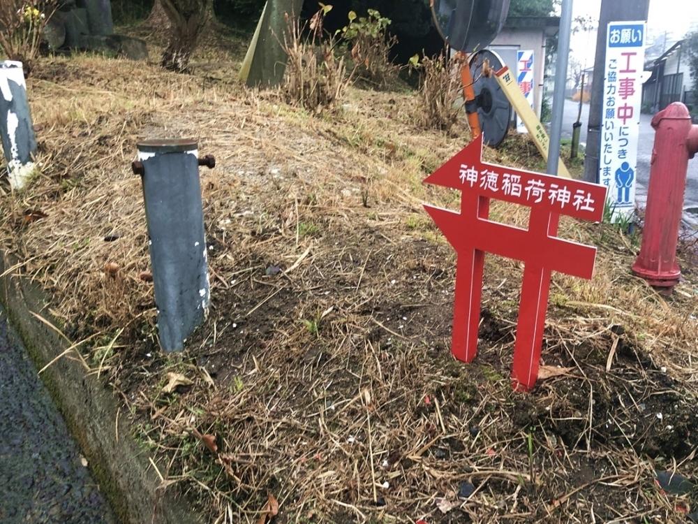 近未来な鳥居が出迎える「神徳稲荷神社」へ