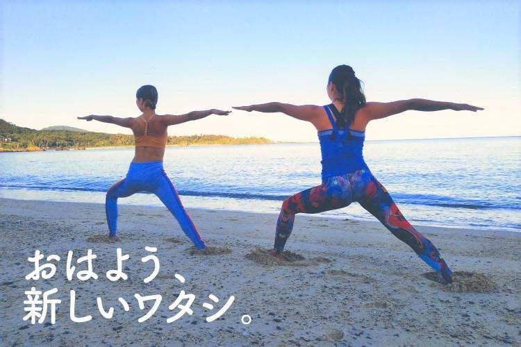 1日の始まりはヨガ体験から「沖縄で心身をリセット 恩納村で自分を磨く旅」@沖縄県