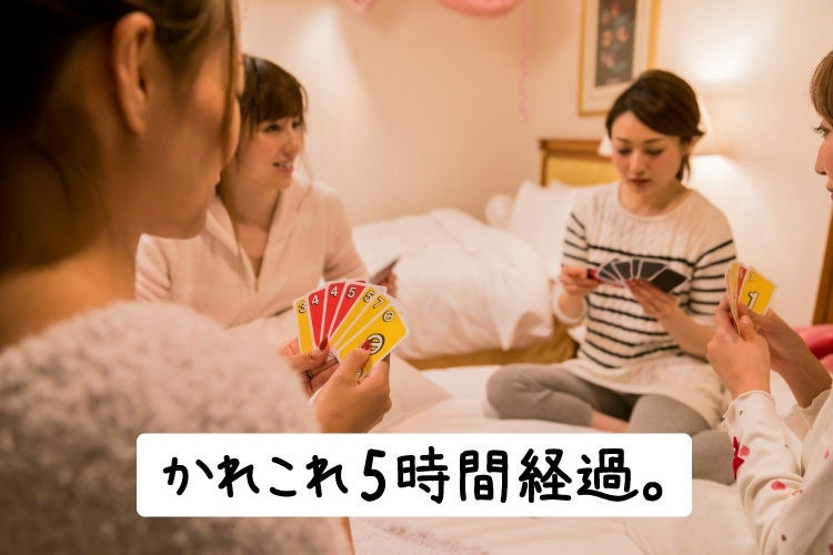 周遊バスでさくっと観光も「部屋でゲームやDVD三昧! おこもり女子会旅」@静岡県