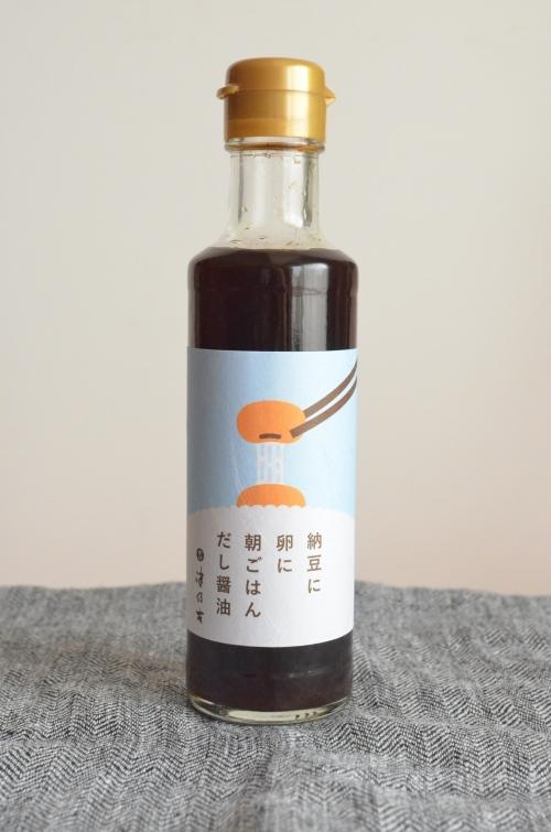 「旅色」読者会員プレゼント企画・今回は「朝ごはんだし醤油」が当たる!