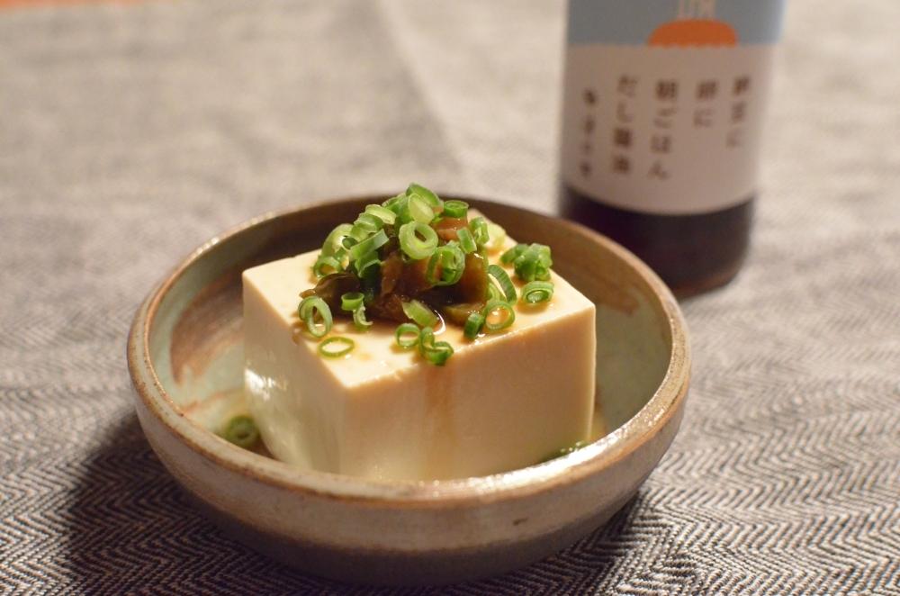 【応募終了】京都の老舗の「朝ごはんだし醤油」が当たる!旅色読者会員限定プレゼントキャンペーンその2