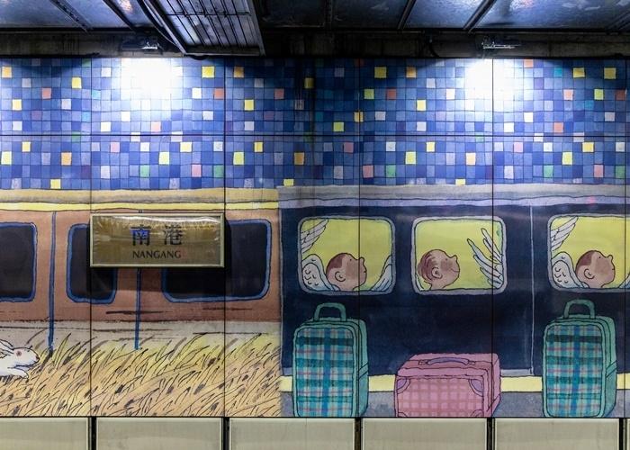 注目度上昇中! 4駅が結集する複合駅・南港。