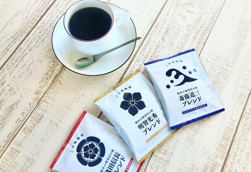 オリジナル商品「岐阜・戦国武将コーヒー」はお土産にも