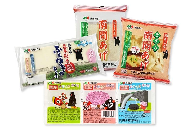 熊本の名所を連想するパッケージ! 老舗納豆メーカーの「くまモン商品セット」