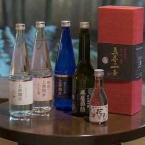 食欲の秋は特別な宿へ。いくらでも飲みたい新潟の名酒と出会える宿「松泉閣 花月」その0