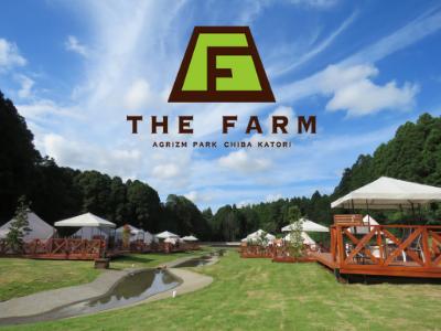 【マザー牧場グランピング「THE FARM」】