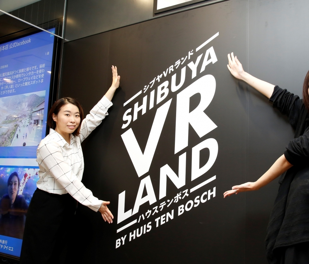 「渋谷モディ」B1FにVR施設が登場…?
