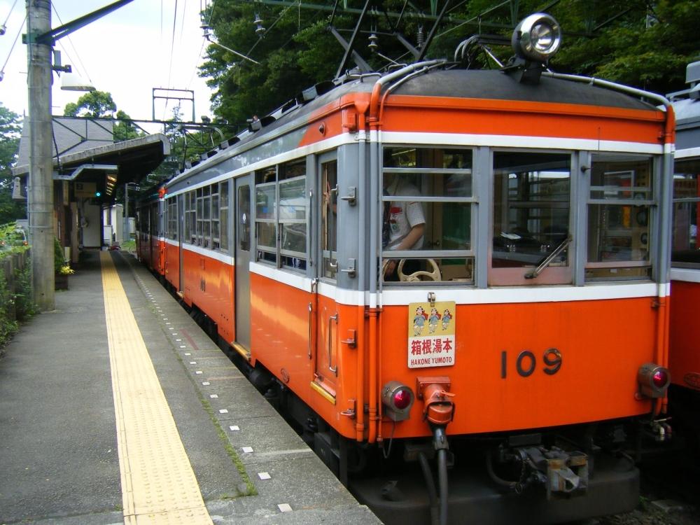列車がビックリハウスになる大平台駅