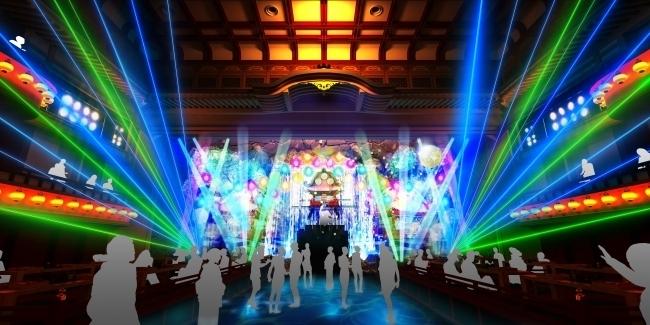 伝統空間でナイトエンターテインメントを体感する「夜マツリ –YORUMATSURI– 」
