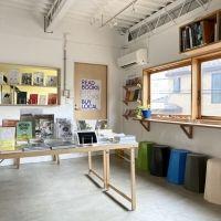 読書の秋、個性が光る本屋さんで「知の旅」へ。渋谷エリアの注目書店5選