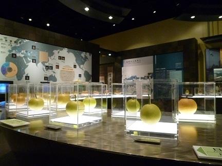 日本唯一の梨ミュージアム「鳥取県立鳥取二十世紀梨記念館 なしっこ館」(鳥取県)