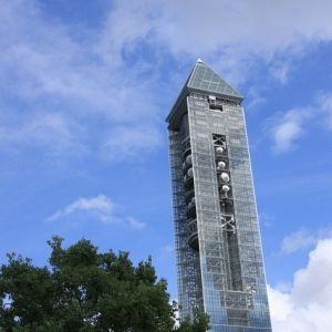 意外と知られていない絶景スポットも!?国内にあるランドマークタワー