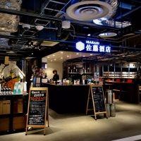 秋の夜長にしっぽり地酒を。茨城「IBARAKI佐藤酒店」でとっておきの一杯を探す