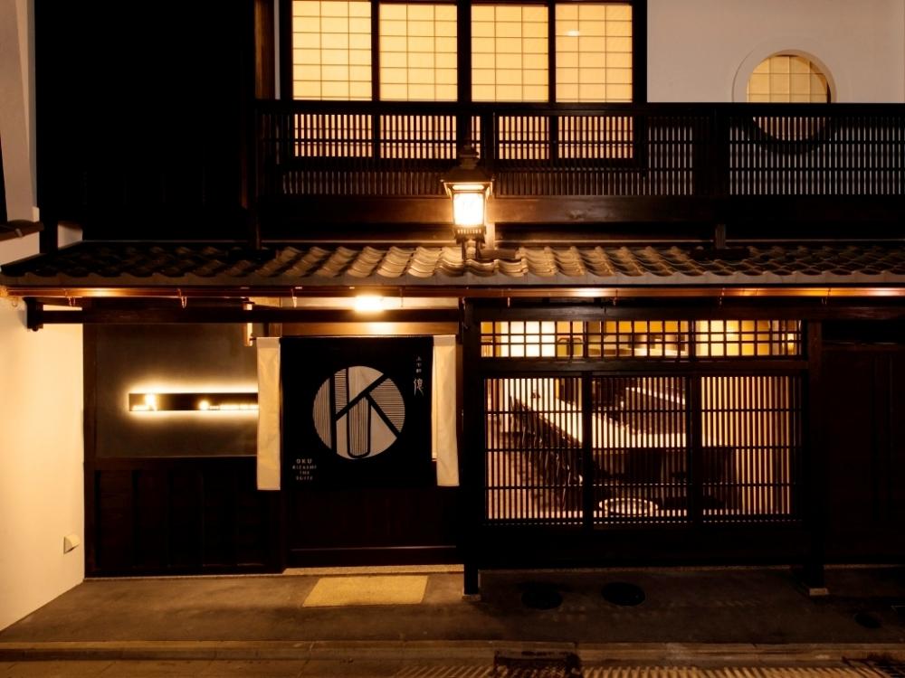 【応募終了】京都の隠れ宿「上七軒 億」の1泊2日ペア宿泊券が当たる!旅色読者会員限定プレゼントキャンペーンその2