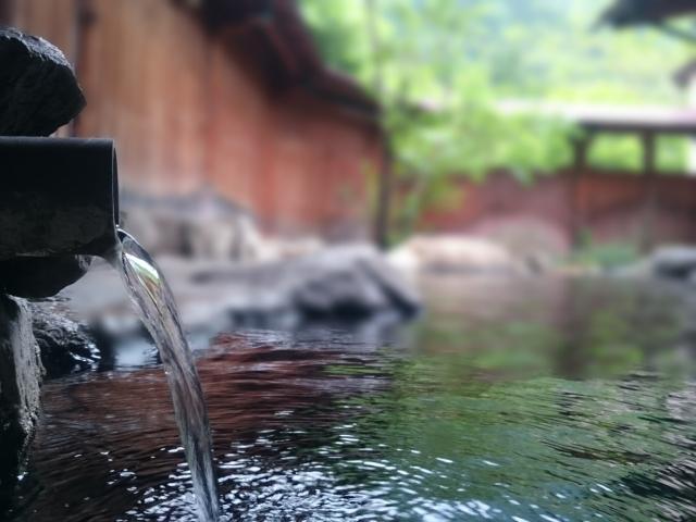 お得に温泉を満喫「立ち寄り湯 那須温泉周遊券」