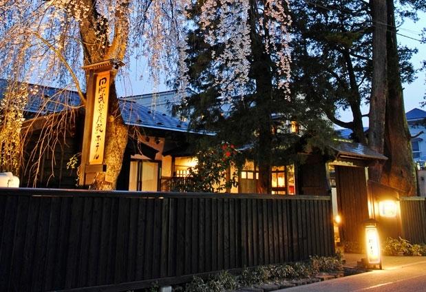 秋田県の角館にある「田町武家屋敷ホテル」とは?