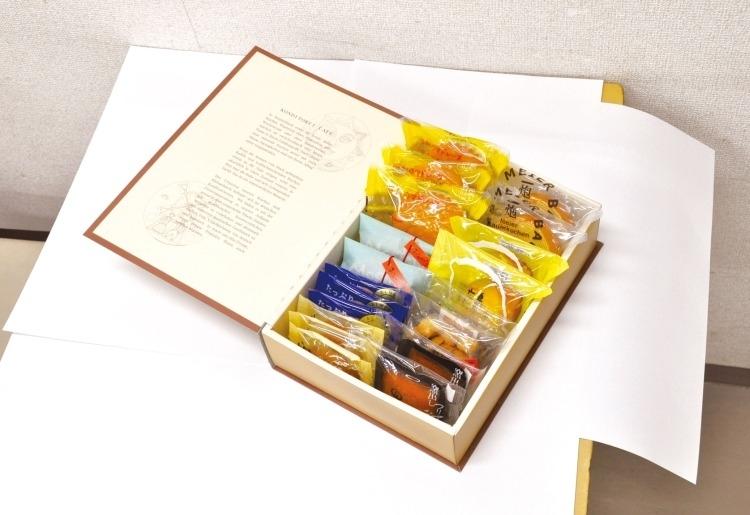 「ドイツ菓子紀行 コンディトライカフェ 20枚入」