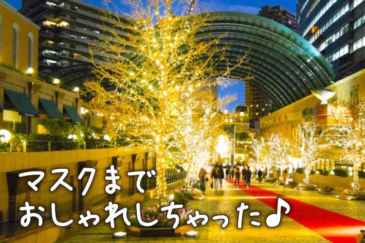 ちょっとドレスアップして待ち合わせ「クリスマスは恵比寿で… プチ贅沢なデート旅」@東京