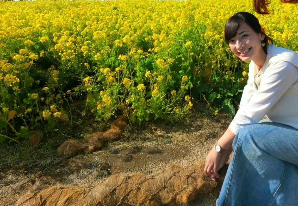 早春ショートトリップ③長井海の手公園 ソレイユの丘