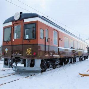 冬のあったか旅で利用したい!「こたつ列車」が17日より運行開始