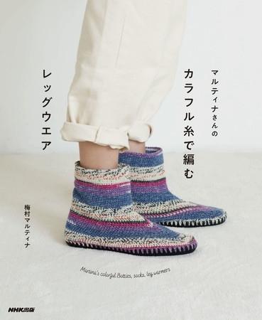 手編みのレッグウェアなんかもいかが??